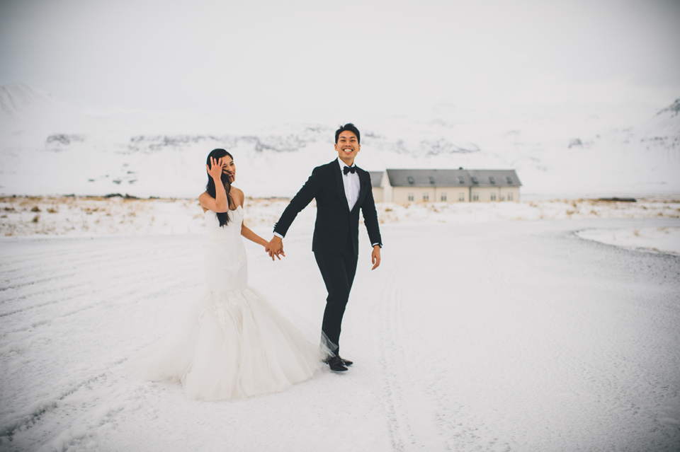 Búðir destination wedding